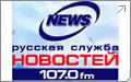 Русский Прорыв на РСН 107,0